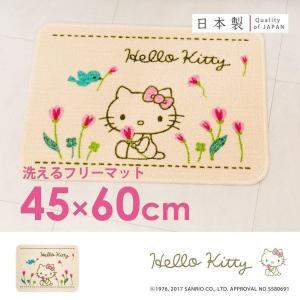 洗えるマット ハローキティ ナチュラルガーデン 約45cm×60cm (サンリオ キティちゃん キティ かわいい フリーマット 敷物) オカ 新生活|m-rug