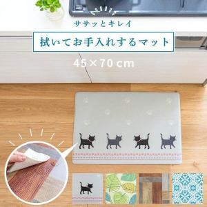 拭いてお手入れする洗面台マット 約45×70cm(ミニ 洗面 サニタリー 玄関 ベッドサイド 拭ける 北欧 ねこ ネコ クッション 清潔) オカ|m-rug