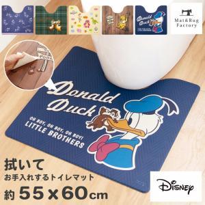 トイレマット ディズニー 拭いてお手入れするトイレマット 約55×60cm(拭ける ふける ミッキー...