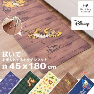 キッチンマット ディズニー 拭いてお手入れするキッチンマット 約45×180cm(拭ける ふける ミッキーマウス プーさん トイストーリー ミニーマウス) オカ|m-rug