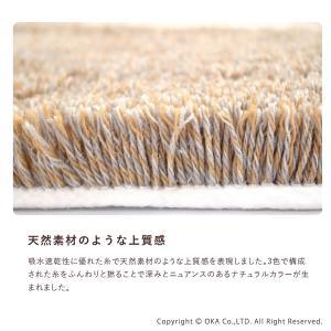 PLYS base(プリスベイス) バスマット epi(エピ) 約35×60cm|m-rug|04