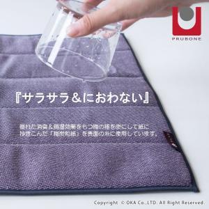 PLYS kitchen base(プリスキッチンベイス) 水切り吸収マット Mサイズ|m-rug|03