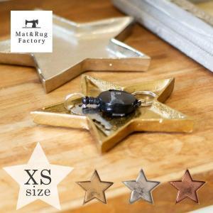 星型トレイ スタートレイ XSサイズ (トレイ 小物入れ 星型 スター 鍵 アクセサリートレイ インテリア 雑貨 かわいい アクセサリー)  オカ|m-rug