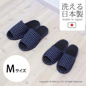 スリッパ 備長炭スリッパ Mサイズ(日本製 ルームシューズ 洗える おし ゃれ パイル 室内 部屋履き 来客) オカ|m-rug