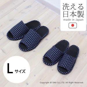 スリッパ 備長炭スリッパ Lサイズ(日本製 ルームシューズ 洗える おし ゃれ パイル 室内 部屋履き 来客) オカ|m-rug