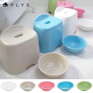 洗面器 ウォッシュボール PLYS (プリス)バスミューズ ウォッシュボール m-rug