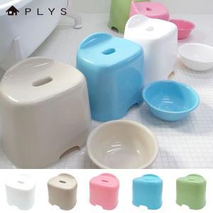 風呂いす PLYS (プリス)バスミューズ バスチェア(風呂椅子) m-rug