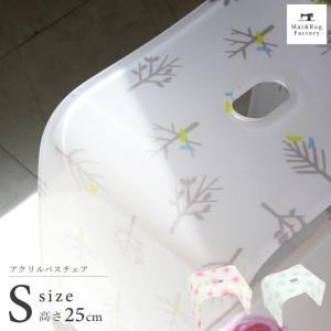 風呂椅子 バスチェア アクリル バスチェア Sサイズ オカ|m-rug