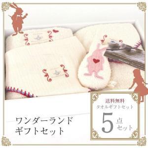 タオル ギフトセット ワンダーランドギフト5点セット (タオル オルネット 今治 日本製 ベビー用品 赤ちゃん 出産祝い ギフト)  オカ|m-rug
