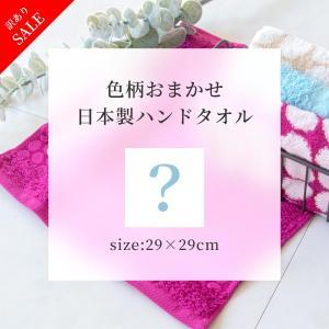 バブルボックス ハンドタオル 約29×29cm  (2枚組)   (ギフト 日本製 贈り物 プレゼント 内祝 出産祝 プチギフト 今治タオル)|m-rug