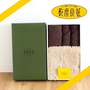 乾度良好Dナチュレバスマットと日本製タオルのギフトセット (贈り物/内祝/新築祝/プレゼント/タオルギフト) オカ m-rug