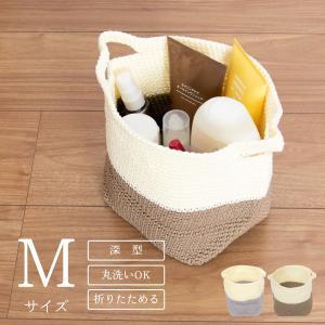 スクエアソフト バスケット Mサイズ(深型) (洗える/収納/かご/バスケット/オリジナル/おしゃれ/やわらかい) オカ|m-rug
