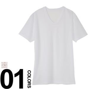 これからの春夏シーズンのビジネスマンには嬉しい高機能を搭載したVネック半袖Tシャツです。気になる部分...