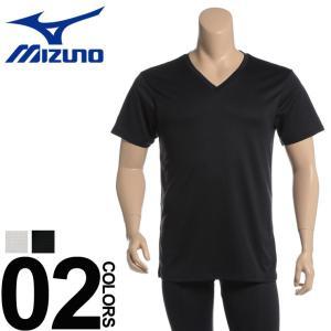 MIZUNO (ミズノ) ブレスサーモ Vネック 半袖 アンダーTシャツ BTC2JA8613