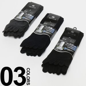 指先立体仕様で履きやすく蒸れにくい、足底をサポートしてくれる5本指ソックスです。抗菌防臭機能があるの...
