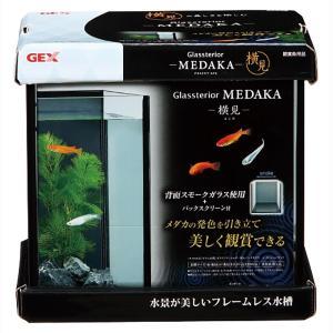 ■特徴■  美しい色メダカを観賞するための高級ガラス水槽。  背面にスモークガラスを採用、更に黒色バ...