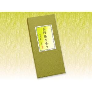 高野槙 (コウヤマキ) の香り お線香  【ネコポス可】こうやまき|m-t-s