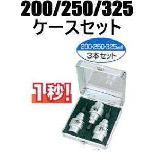 タジマ ムキソケ CVTケーブルストリッパー DK-MS3LSET 3種Lセット|m-tool