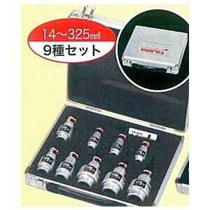 タジマ ムキソケ CVTケーブルストリッパー DK-MS9AJSET アジャスター式9種セット|m-tool