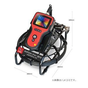 アサダ 管内検査カメラ クリアスコープ  Eco2515  TH2515|m-tool