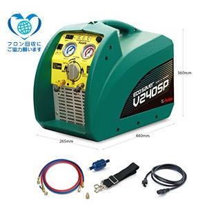 アサダ(Asada) 冷媒回収装置 エコセーバー V240SP ES640|m-tool