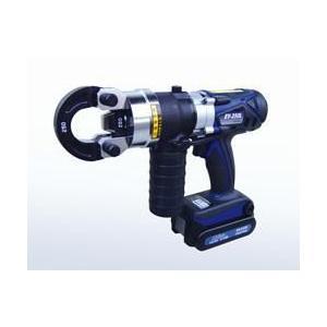 カクタス クリンプボーイ EV−250L 充電器・バッテリーなしセット|m-tool