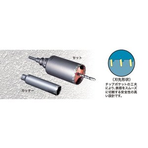 ミヤナガ ALCコア PCALC110  (セット) ストレート軸|m-tool