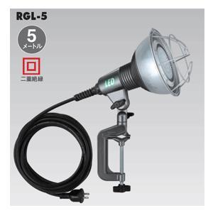 ハタヤ LED投光器 RGL−5|m-tool
