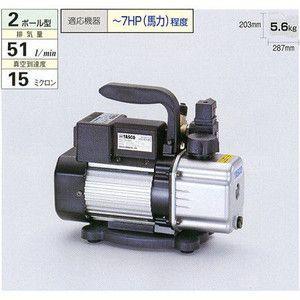タスコ 真空ポンプ TA150RB(STA150RB) アルミケース(TA150CS)付|m-tool