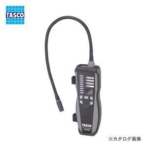 タスコ 赤外線式ガス検知器(リークテスタ) TA430D(STA430D)|m-tool
