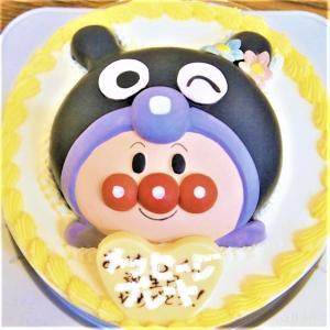 バイキンアンパンマン立体ケーキ/誕生日ケーキ/ホールケーキ/...