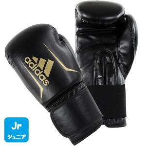 f61841d5f52bd adidas ボクシンググローブ スピード50 FLX 3.0 ADSBG50 FLX3.0jr(ジュニア用) //アディダス スパーリンググローブ  キッズ 送料無料