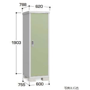 イナバ物置 BJX-067E (大型商品にて発送不可のため、近畿圏のみの販売商品です。)