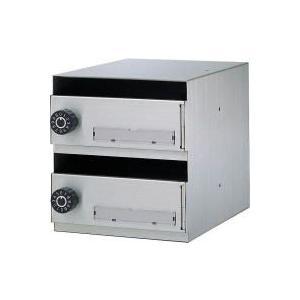 郵便ポスト ハピー金属 コンポス 深型集合ポスト 2戸一体型省スペースタイプ CP−200|m1shop