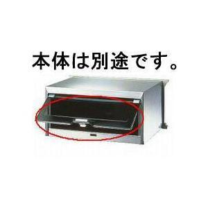パナソニック電工 ポスト1Bタイプ用裏蓋(取替取り出し口蓋)(本体は別売り) CT651101K 在庫あり商品|m1shop
