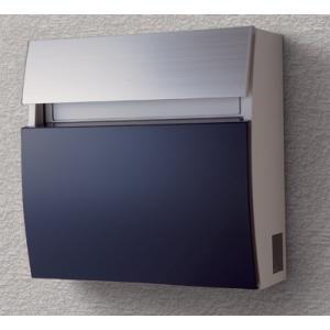 郵便ポスト パナソニック電工 フェイサス ラウンドタイプ 壁掛けタイプ パネル:アクリル焼付塗装(ネイビーブルー色)CTCR2203D|m1shop