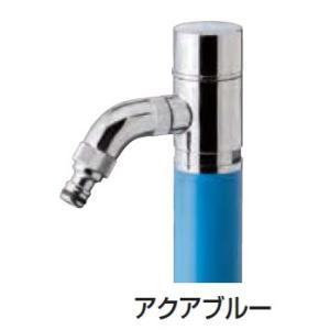 散水専用水栓柱 スプリンクル3D アクアブルー|m1shop