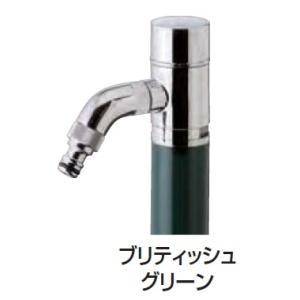 散水専用水栓柱 スプリンクル3D ブリティッシュグリーン|m1shop