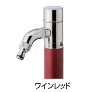 散水専用水栓柱 スプリンクル3D ワインレッド|m1shop