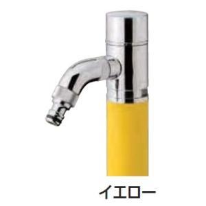 散水専用水栓柱 スプリンクル3D イエロー|m1shop