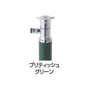 散水専用水栓柱 スプリンクル ブリティッシュグリーン|m1shop