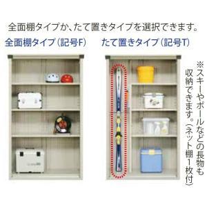 タクボ物置 グランプレステージ ジャンプ GP-136A (大型商品にて発送不可のため、近畿圏のみの販売商品です。)|m1shop|06