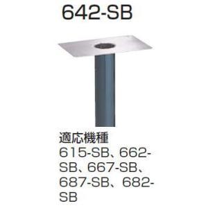 ハッピー金属 郵便ポスト用スタンド 642-SB m1shop