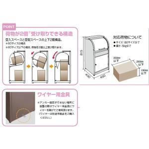 ダイケン(DAIKEN)戸建て住宅用宅配ボックス ニコウケトール KBX-11 完成品 |m1shop|04