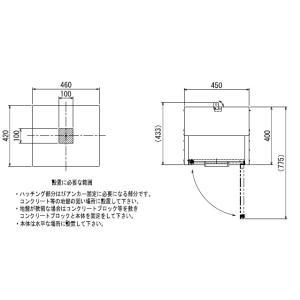 ダイケン(DAIKEN)戸建て住宅用宅配ボックス ニコウケトール KBX-11 完成品 |m1shop|05