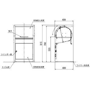 ダイケン(DAIKEN)戸建て住宅用宅配ボックス ニコウケトール KBX-11 完成品 |m1shop|06