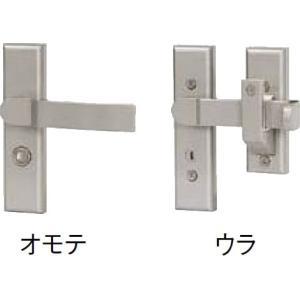 LIXIL東洋 交換用汎用錠(アーム錠) 片錠|m1shop