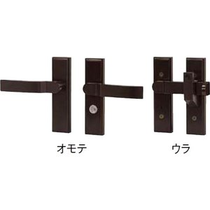 LIXIL東洋 交換用汎用錠(アーム錠) 両錠|m1shop