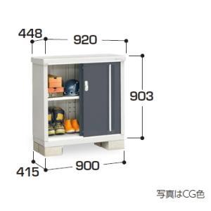 イナバ物置 MJX-094AP (大型商品にて発送不可のため、近畿圏のみの販売商品です。)|m1shop