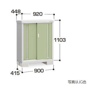 イナバ物置 MJX-094B (大型商品にて発送不可のため、近畿圏のみの販売商品です。)|m1shop